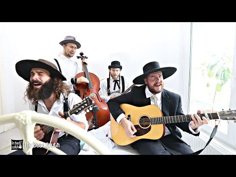The Dead South - The Good Lord - acoustic for In Bed with