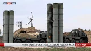 الأزمة السورية والقوى الدولية.. خطوط حمراء جديدة