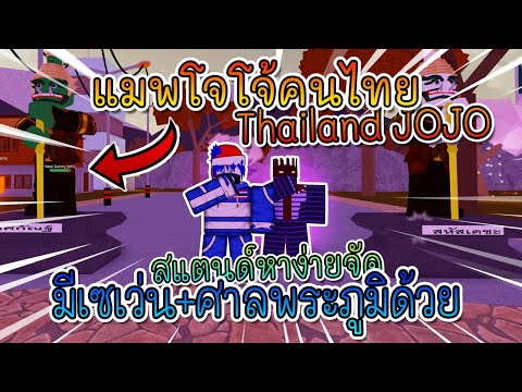 Roblox Thai Cinemapichollu - roblox thaithe rake #U0e02#U0e2d#U0e21#U0e25#U0e27#U0e18#U0e44#U0e1b#U0e43#U0e19#U0e41#U0e15#U0e25#U0e30#U0e17#U0e41#U0e25#U0e30#U0e27#U0e18#U0e40#U0e2b#U0e19#U0e2a#U0e15#U0e27