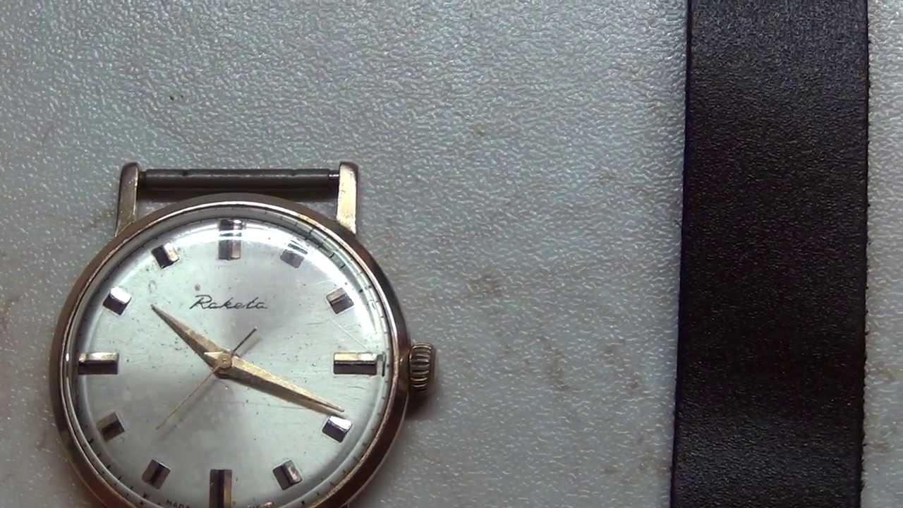 часы полет ссср фото