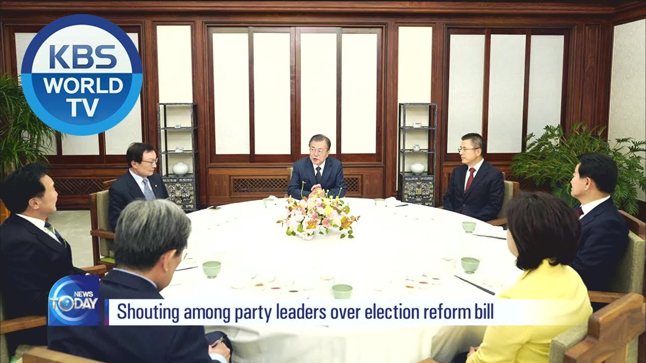 President Moon Invites Political Leaders [News Today / ENG / 2019.11.11]