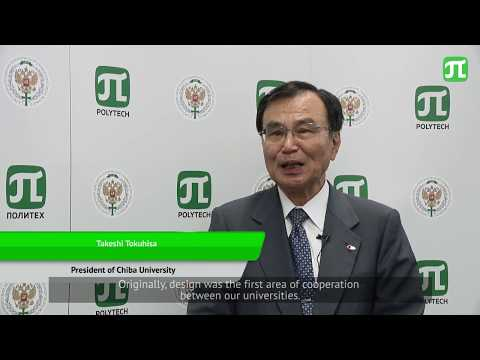 President of Chiba University about cooperation with SPbPU