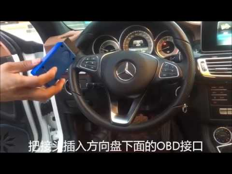 Mercedes Benz  NTG5s1 carplay activation by OBD