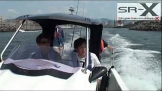 yamaha boat sr x ガンメタ キャノピー付 f70です