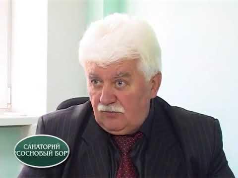 """Санаторий """"Сосновый бор"""",  Беларусь Минская область"""