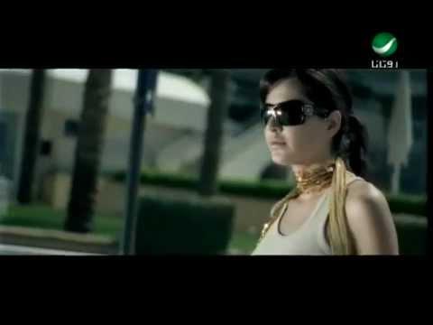 Cyrine Abdul Noor Ergaa Tane سرين عبد النور -  ارجع تانى