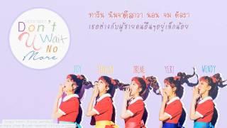 [Karaoke + Thaisub] Red Velvet - Don