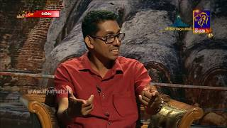 රාවණා - RAVANA | 11 12 2017 | SIYATHA TV | PART 3 Thumbnail