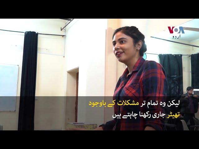 Media Report | VoA | Karachi Theatre Festival-2020 | #ACPKHI | #ktf20
