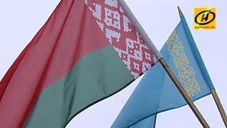 Начался официальный визит главы нижней палаты Парламента Казахстана в Беларусь