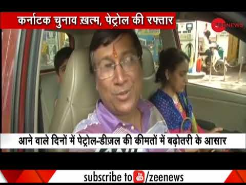 Petrol price to cross Rs 100/ltr ?