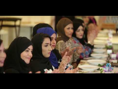 International Women's Day At City Centre Muscat