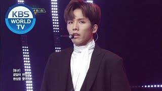 SPECTRUM(스펙트럼) - What Do I DO [Music Bank / 2018.11.09]