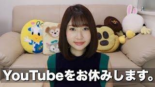 足の裏、YouTubeをお休みします。 thumbnail