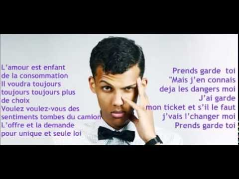 Paroles CARMEN STROMAE   YouTube