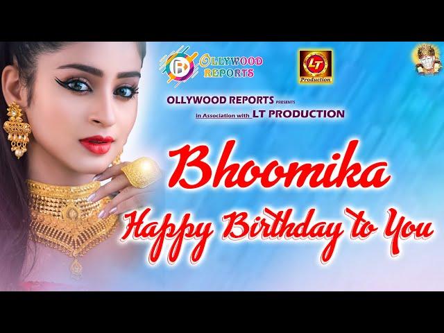 Bhoomika Happy Birthday Song   Odia Actress Bhoomika Dash   Subrat Mahani   Tariq Aziz   Lubun-Tubun