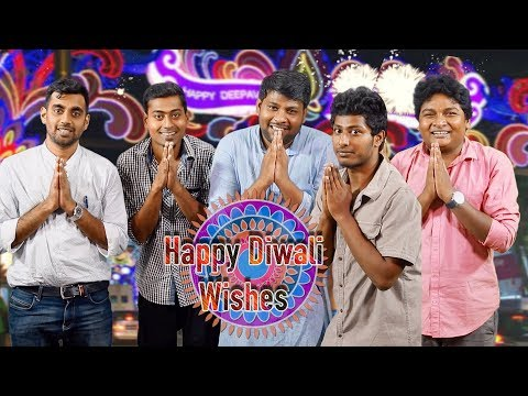 Deepavali Wishes from Madras Central