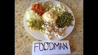 Оливье с курицей: рецепт от Foodman.club
