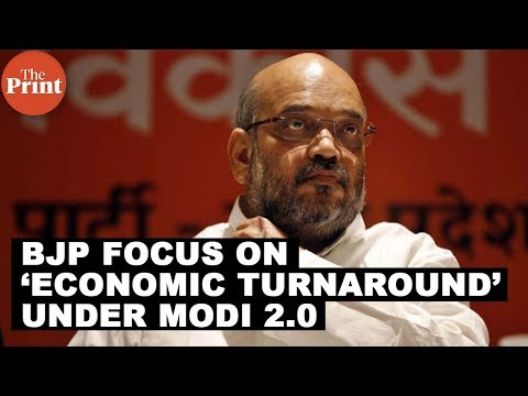 "What economic crisis? BJP to shift the focus on ""economic turnaround"" under Modi 2.0"
