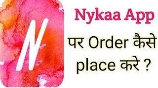 nykaa App पर Order कैसे place करे ? screenshot 5