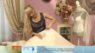 Кройка и шитье для начинающих портных платья GRACE KELLY
