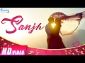 Download Sanjh |  Valentine Day Special 2017 | Romantic Songs 2017 | New Punjabi Songs 2017 MP3 song and Music Video