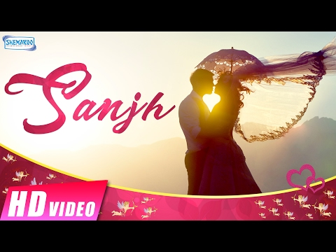 Sanjh    Valentine Day Special 2017   Romantic Songs 2017   New Punjabi Songs 2017
