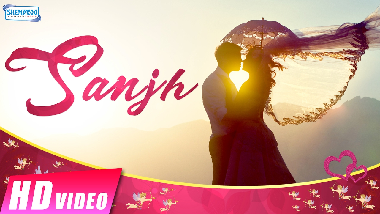 sanjh valentine day special 2017 romantic songs 2017 new punjabi songs 2017 youtube