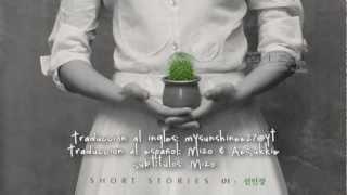 [SubEsp] Epitone Project (에피톤 프로젝트) - Cactus (선인장)
