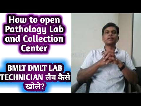 How To Open Pathology Lab | How To Open Collection Center