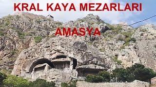 Karadeniz Turu 20. Bölüm Kral Kaya Mezarlarında Kimler Yatıyor ?(Amasya Yeşil Irmak)