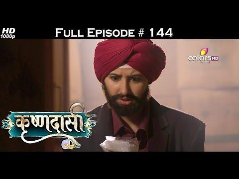 Krishnadasi - 11th August 2016 - कृष्णदासी - Full Episode(HD)