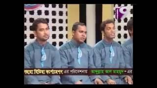 Rasul Amar valobasha