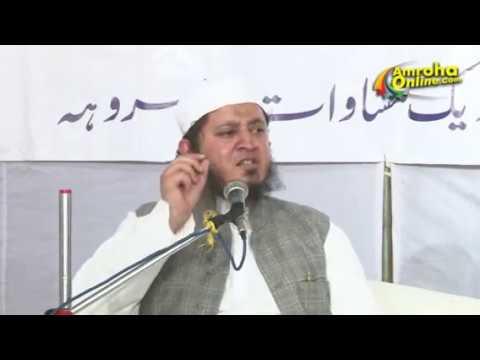 Mufti Affan Sahab Mansoorpuri Bayan Yade Sahaba 2016 Part 2