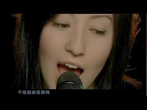 Jay Chou Feat Lara - Shan Hu Hai