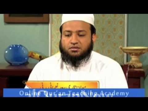 Sheikh Qari Saad Nomani ~ Junaid Jamshed thumbnail