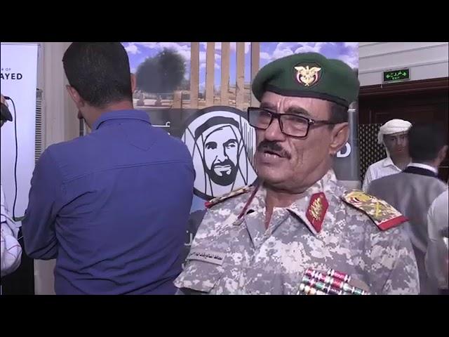 شاهد.. حفل ختام عام زايد  2018 بتكرم 100 شخصية في العاصمة عدن _ يافع نيوز