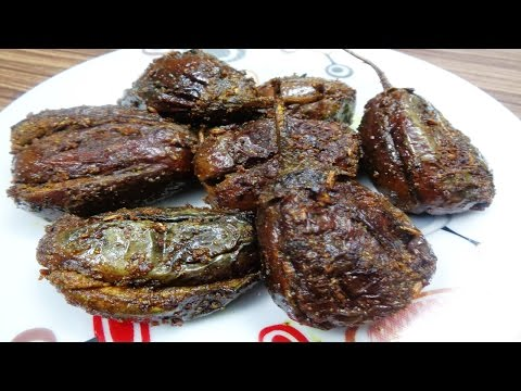 भरवा बैंगन - Bharwan Baingan Masala Recipe- Stuffed Brinjal Masala- Eggplant Curry- Baingan Masala