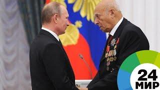 Путин отметил умение Владимира Этуша быть убедительным в каждой роли - МИР 24