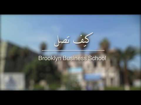 Brooklyn Business School Map