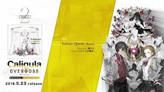 『Caligula Overdose/カリギュラ オーバードーズ OriginalSoundtrack』クロスフェード-Disc2-