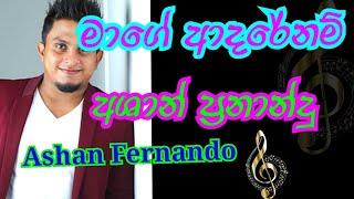 maage-adarenam-ahas-maliga-drama-song---ashan-fernando-live-with-purple-range-polegoda