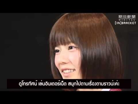 [Thai Sub] ASAHI SHIMBUN AKB THEORY PARURU