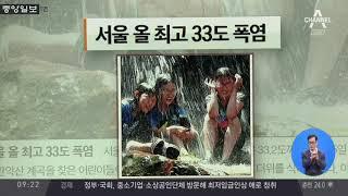 김진의 돌직구쇼 - 7월 16일 백브리핑