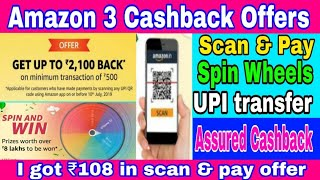 Amazon Hidden Scan & Pay Offer , Free Amazon product !Rs.50 extra Cashback for Everyone !Amazon Bug