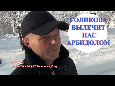 КОРОНАВИРУС В РОССИЙСКОЙ ПРОВИНЦИИ . СОЦОПРОС 2020