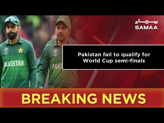 Pakistan fail to qualify for World Cup semi-finals