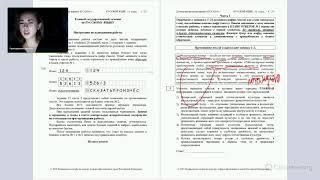 Русский язык ЕГЭ: синонимы, антонимы, омонимы
