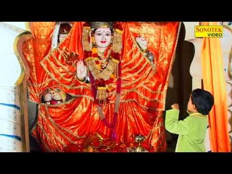 Maiya Ek Bahana De De | मैया एक बहना दे दे | Mata Bhajan