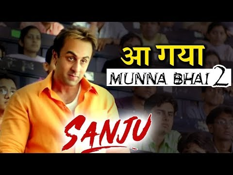 Rajkumar Recreates Sanjay Dutt MUNNA BHAI MBBS Scene in SANJUReleasing on 29th June